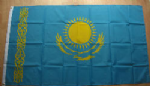 Kazakhstan Large Country Flag - 3' x 2'.